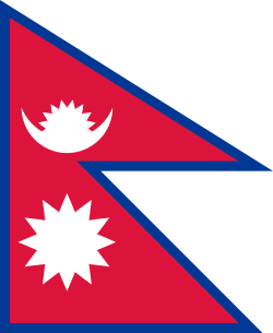 Nepalese Map