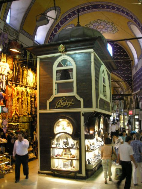 One of the kiosk from the 17th century, that used to be a small cafe. Located close to Aynacilar Sok and the Zincirli Hanı. Image Credit: Gryffindor